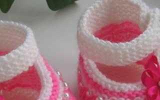 Как связать пинетки спицами – пошаговые схемы плетения для начинающих с описанием, фото и видео