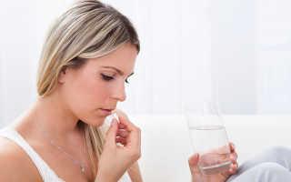Лечение молочницы – самые эффективные свечи, таблетки, мази и рецепты