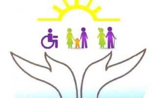 Государственная социальная помощь – кому положена, сумма выплат