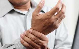 Псориатический артрит – симптомы и диагностика, лечение препаратами и народными средствами