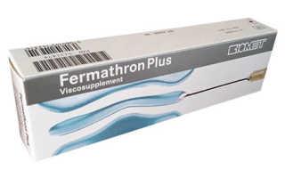 Ферматрон Плюс – форма выпуска и механизм действия, противопоказания, отзывы и цена