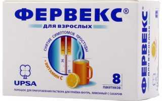 Терафлю – инструкция по применению в порошке и таблетках для детей и взрослых, состав и аналоги