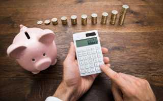 Как накопить деньги при маленькой зарплате – эффективные советы по учету доходов и расходов