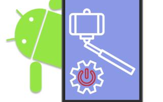 Селфи-палка для Андроида: как правильно настроить смартфон