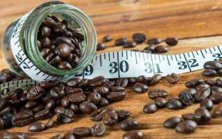 Можно ли пить кофе на диете – как влияет зеленый, черный и с молоком на похудение