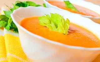 Суп из сельдерея вкусный