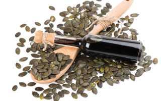 Тыквенное масло: как принимать