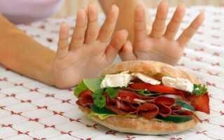 Продукты питания для диеты при аллергических реакциях