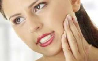 Чем снять зубную боль в домашних условиях – эффективные лекарства и народные средства, видео