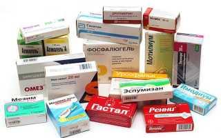 Лекарства при гастрите: лучшие препараты для лечения