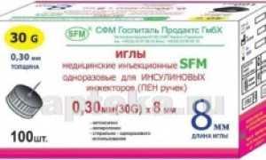 Иглы для инсулиновых шприц-ручек – производители, разновидности и цена
