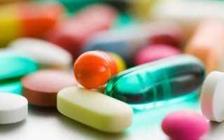 Средства для повышения иммунитета взрослым – народные препараты и таблетки для укрепления организма