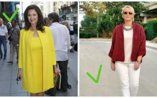 Мода для женщин за 50 – гардероб на год