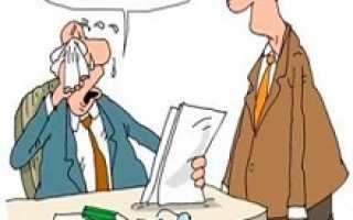 Как взять кредит с плохой кредитной историей в банке