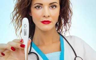Как мерить базальную температуру для определения овуляции или беременности днем и вечером