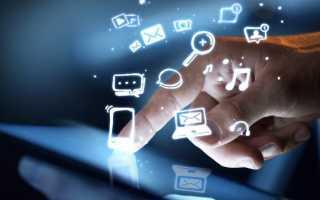 Как отключить платные подписки на Теле 2 самостоятельно на телефоне, модеме или планшете