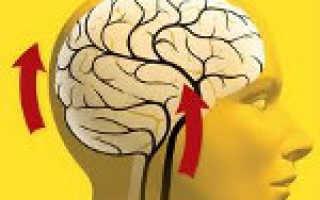 Дисциркуляторная энцефалопатия – степени заболевания, признаки на КТ или МРТ, как лечить и прогнозы
