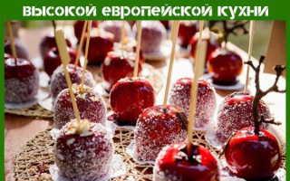 Яблоки в карамели – как приготовить в домашних условиях по рецептам с фото