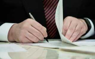 Кредит под залог коммерческой недвижимости – условия и требования к заемщикам в банковских организациях