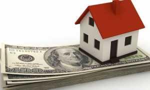 Кредит под залог недвижимости в Сбербанке: условия программ для клиентов банка, правила оформления заявки
