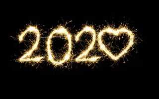 Новогодние афоризмы и высказывания