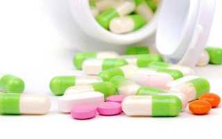 Таблетки от кандидоза – как принимать и дозировка