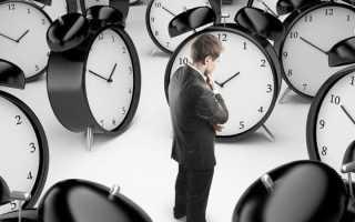 Нормирование труда – понятие, значение, цели, методика и формулы для расчета
