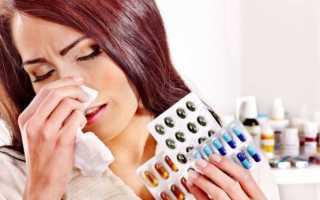 Аллергия на антибиотики – почему возникает и как проявляется, медикаментозная и народная терапия