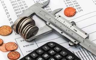 Налоги с зарплаты – ставка НДФЛ, страховые и дополнительные взносы