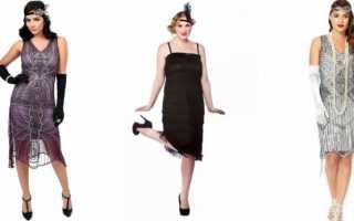 Стиль Гэтсби – отличительные особенности женских платьев и мужских костюмов, обуви и украшений