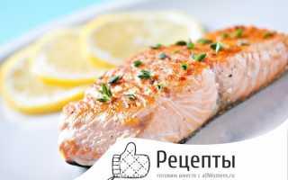 Красная рыба в духовке – рецепты приготовления с фото