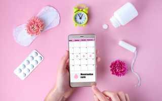 Менструальный цикл у женщины: стадии, длительность и расчет периода месячных, лечение нарушений менструации