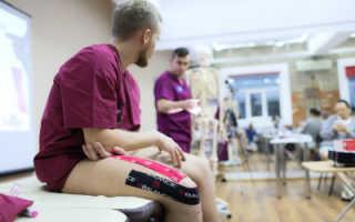 Кинезиология – что это такое, упражнения в домашних условиях, методы и отзывы о лечении