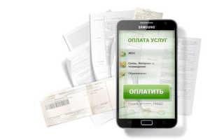 Оплата ЖКХ через Сбербанк онлайн без комиссии: платежи через мобильный банк