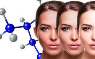 Пептиды – что это такое и их норма в анализе крови, применение в косметологии и медицинских препаратах