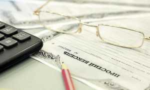 Что такое вексель – виды ценных бумаг, расчеты и оплата, сроки погашения