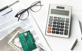 Облагается ли налогом переводы денежных средств между банковскими картами