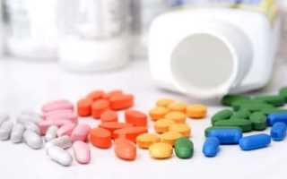 Таблетки от гипертонии: список лучших лекарств нового поколения