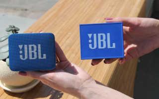 Колонка JBL беспроводная, отзывы