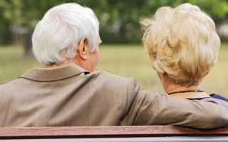 Платят ли пенсионеры налог на имущество – как получить освобождение
