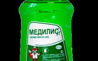 Медилис – форма выпуска препарата, действующее вещество и назначение, побочные эффекты и цена