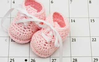 Могут ли быть месячные при беременности в первом, втором или третьем триместре – почему начинаются