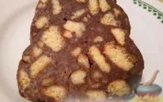 Шоколадная колбаса пошагово с фото