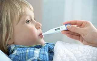 Какую температуру нужно сбивать у ребенка и взрослого