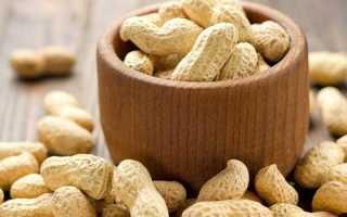 Арахис – вред и польза для организма женщин и мужчин, свойства земляного ореха и противопоказания