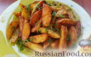 Картофель, запеченный в духовке: как вкусно приготовить