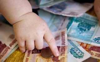 Выплаты опекунам единовременные, федеральные и региональные