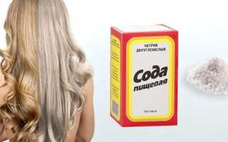 7 рецептов смывки краски с волос в домашних условиях – самые эффективные