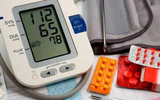 Таблетки для повышения давления – препараты для лечения гипотонии