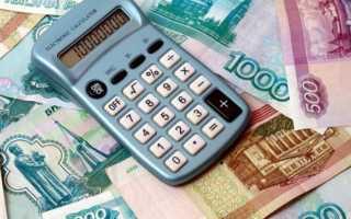 Субсидия на оплату ЖКХ: срок выплаты и порядок начисления